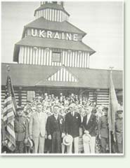 Opening of Chicago's Ukrainian Pavilion, 1933